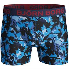 Björn Borg Shorts Branch 1-pack
