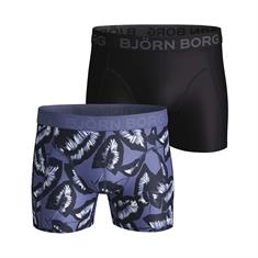Björn Borg Shorts Painted Leaves 2-pack