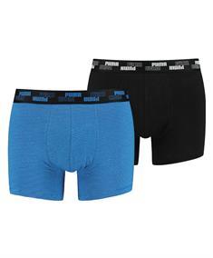 PUMA Shorts Mini Stripe 2-Pack