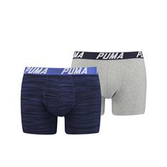 PUMA Shorts Spacedye Stripe 2-pack Blauw/Grijs