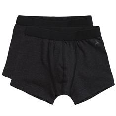 ten Cate Short Basic Boys 2-6Y 2-Pack
