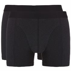 ten Cate Short Fine 2-Pack Zwart
